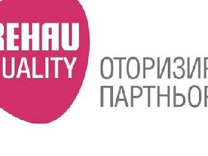 ЕТ МИЛЧЕВ-КИ-КРАСИМИР МИЛЧЕВ